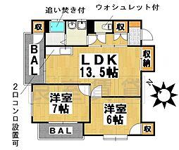 愛知県名古屋市千種区稲舟通1丁目の賃貸マンションの間取り