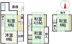神宮丸太町駅 5,600万円