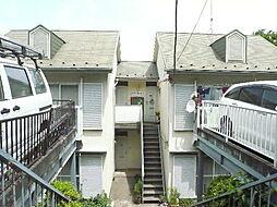メゾンフレーズ[2階]の外観