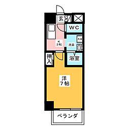 ランドハウス八事[2階]の間取り