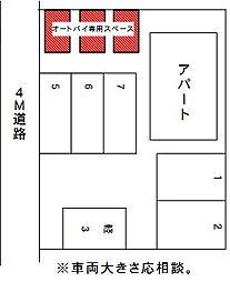 新庚申塚駅 2.3万円