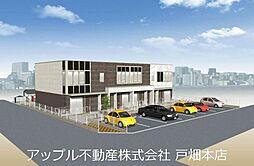 仮)八幡東区尾倉1丁目新築アパート[2階]の外観