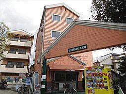 大阪府八尾市佐堂町3丁目の賃貸マンションの外観