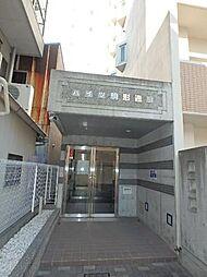 ハイツ駒形通り[8階]の外観