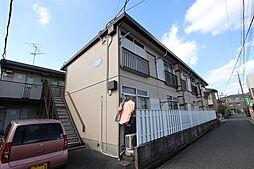 茂原駅 2.7万円