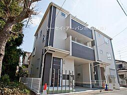 古淵駅 2,980万円
