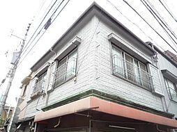 巣鴨駅 2.7万円