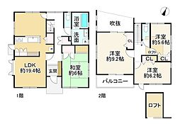 勢野北口駅 1,900万円