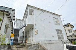 広島県広島市安芸区矢野東7丁目の賃貸アパートの外観