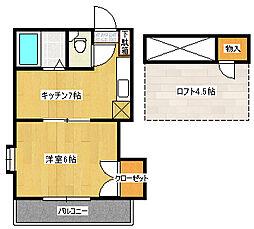 ウィングプラザ21[2階]の間取り
