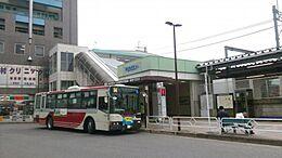 西武新宿線「西武柳沢」駅 880m