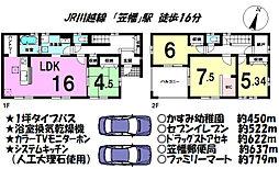 新築戸建/笠幡第四/全1棟