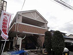 大阪府藤井寺市藤井寺3丁目の賃貸アパートの外観