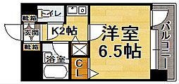 ライオンズマンション大手門第2[8階]の間取り