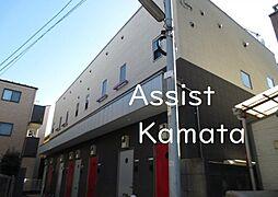 蒲田駅 7.4万円