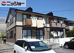 ファミール京町 B[2階]の外観