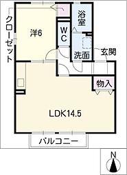 サンハイムKII[2階]の間取り