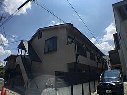 大橋コーポ[2階]の外観