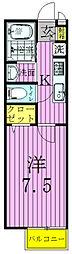 クレアーレ[1階]の間取り