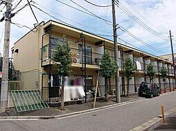 田町第二マンションA棟[205号室]の外観