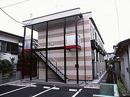 神奈川県相模原市中央区星が丘1丁目の賃貸アパートの外観