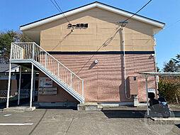 仙台市地下鉄東西線 青葉山駅 徒歩25分の賃貸アパート