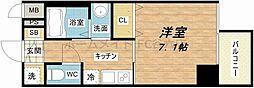 アール大阪グランデ[2階]の間取り