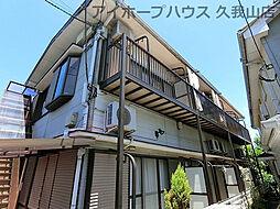 久我山駅 6.0万円