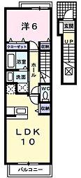 西武池袋線 東久留米駅 徒歩15分の賃貸アパート 2階1LDKの間取り