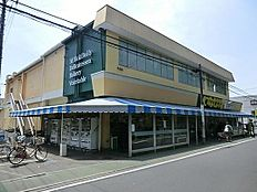 スーパーいなげや小金井中町店まで591m