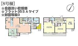 センチュリータウン国分4丁目(No.8)