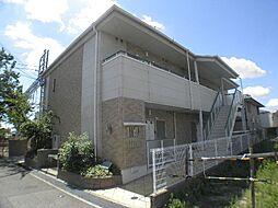 兵庫県芦屋市三条南町の賃貸マンションの外観