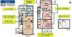 京王永山駅 4,390万円