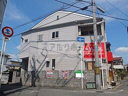 坂上ハウスの外観写真