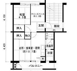 泉北原山台団地[8階]の間取り