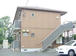 メゾン・ラフォーレ[1階]の外観