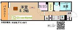 神奈川県海老名市東柏ケ谷2丁目の賃貸マンションの間取り
