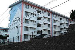 長丘リーゼントコーポレーションC棟[4階]の外観