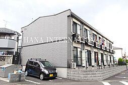 東京都調布市佐須町4丁目の賃貸アパートの外観
