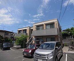 京都府京都市右京区鳴滝本町の賃貸アパートの外観
