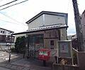 京都梅津徳丸郵...