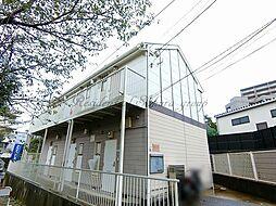神奈川県藤沢市川名2丁目の賃貸アパートの外観