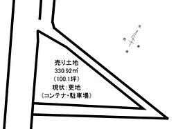 高崎市倉賀野町