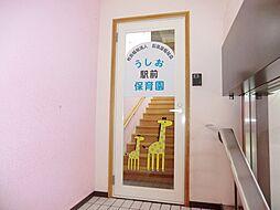 竹島マンション[303号室]の外観