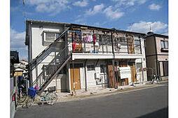 浅野荘[102号室]の外観