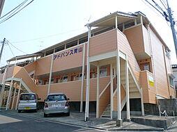 仙台駅 1.9万円
