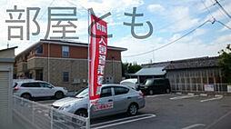 碧海古井駅 6.7万円