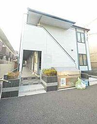 篠崎駅 4.6万円