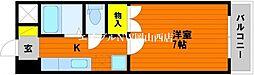 コスモクィーン矢坂I 2階1Kの間取り
