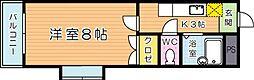 キャステール片野[112号室]の間取り